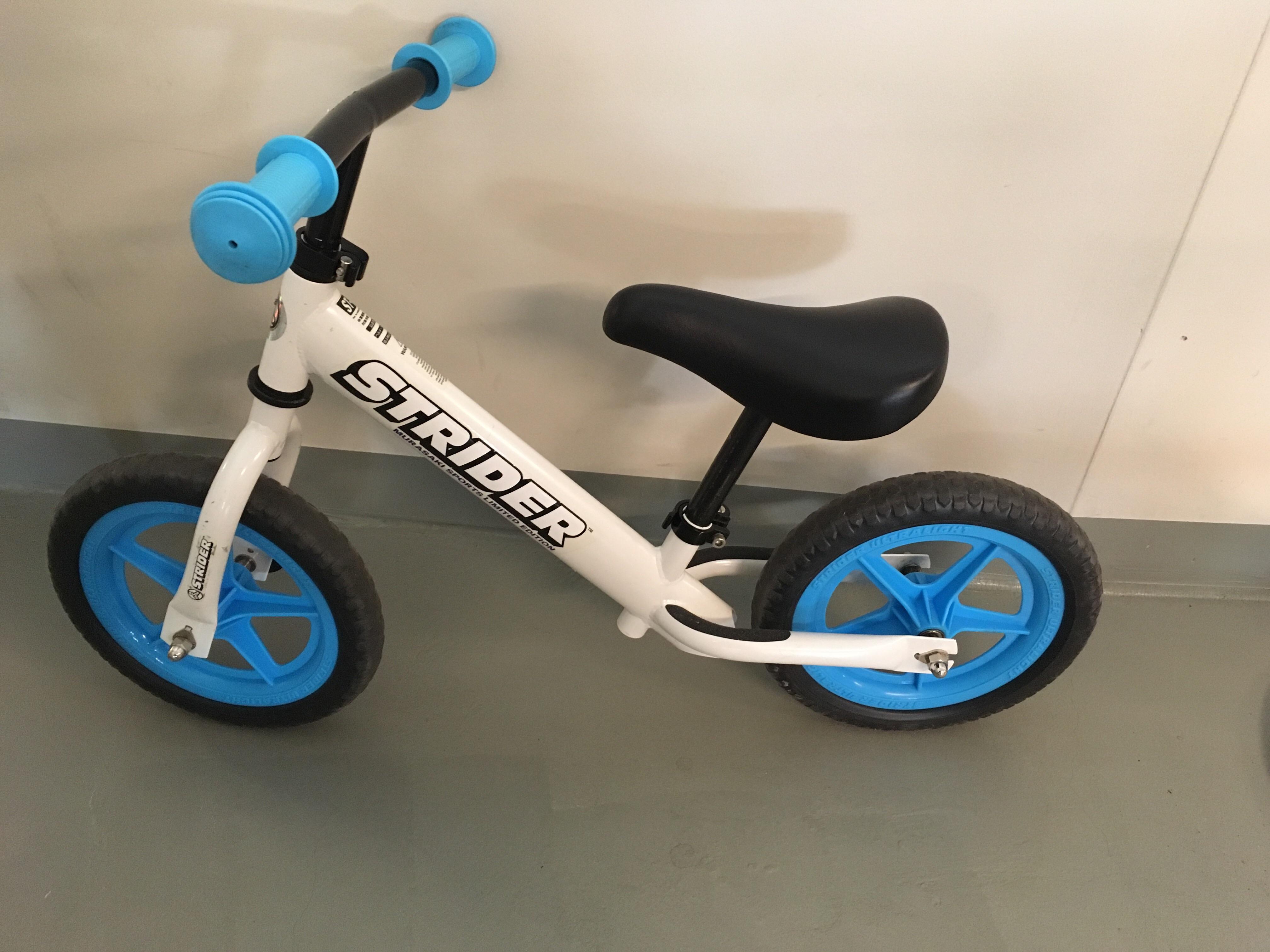 買ってよかったおもちゃ:ストライダー(STRIDER)