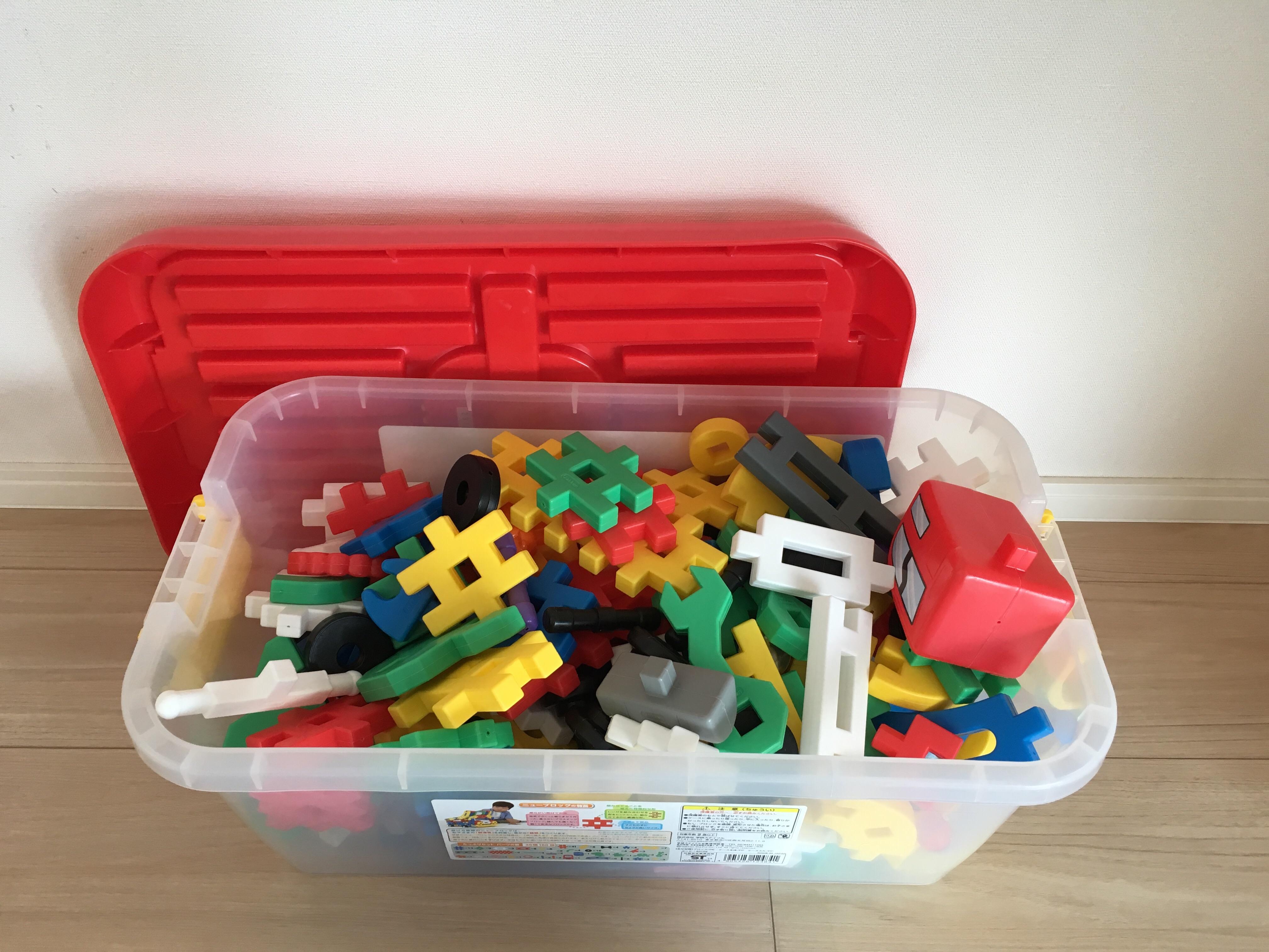 買ってよかったおもちゃ:学研のニューブロック