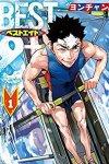 コミックDAYS_オリジナル:ベストエイト