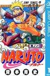 NARUTO公式漫画アプリ:モノクロ版