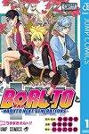 NARUTO公式漫画アプリ:BORUTO