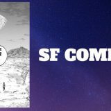 面白いおすすめSF漫画34選!近未来や宇宙に思いを馳せる名作を厳選