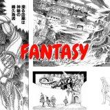 おすすめファンタジー漫画!王道、ダークファンタジー作品や異世界転生、和&中華風など厳選紹介