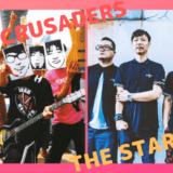 【あのバンドは今】BEAT CRUSADERSからTHE STARBEMSへの軌跡をおすすめ楽曲とともに振り返る