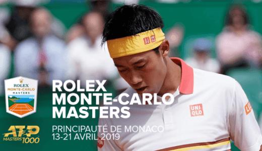 【錦織圭第5シード】モンテカルロ・オープン2019動画ハイライト・ドロー・試合速報まとめ | ATP1000