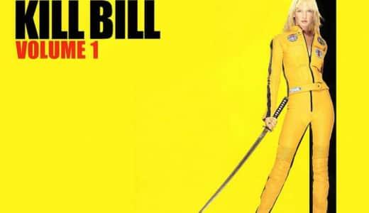 【黒歴史】初デートに「KILL BILL」を選んだ男の末路