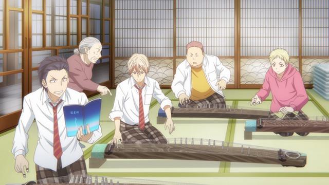 © TVアニメ 『この音とまれ!』- #04