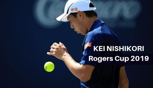 【錦織圭】ロジャーズ・カップ2019(モントリオール) 動画ハイライト・ドロー・試合速報まとめ | ATP1000