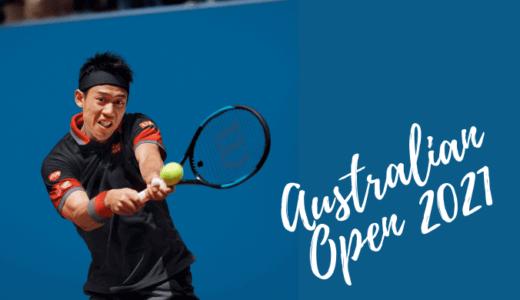 【錦織圭】全豪オープンテニス2021動画ハイライト・ドロー・試合速報まとめ グランドスラム