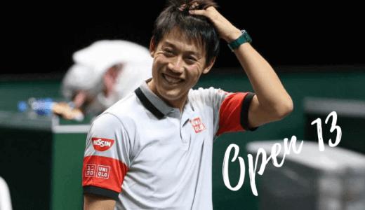 【錦織圭】オープン13(マルセイユ)2021 動画ハイライト・ドロー・試合速報・インタビューまとめ | ATP250